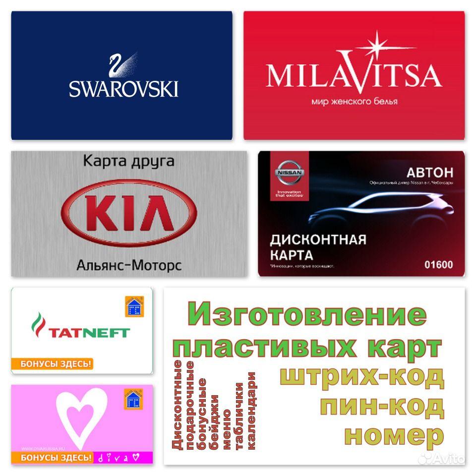 Омск карты дебетовые стоимость