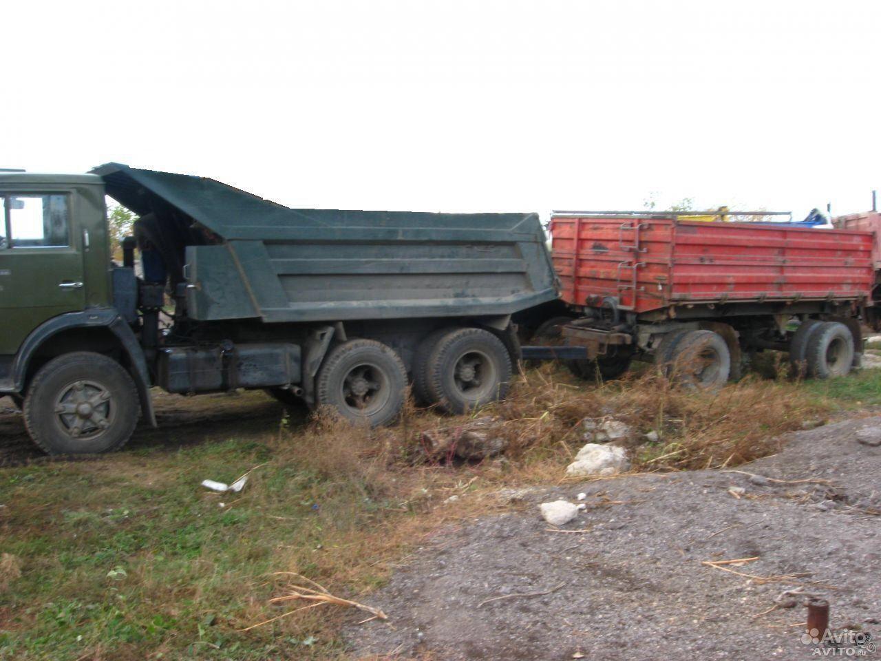 Авто  Спецтехника грузовики