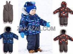 Зимняя Одежда Керри Распродажа