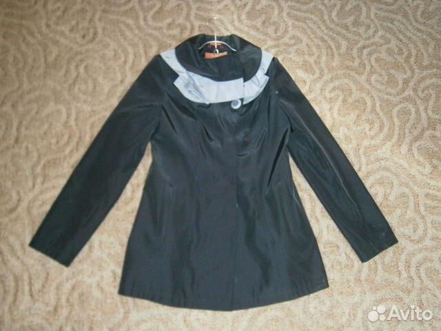 Купить Одежду Женскую На Авито
