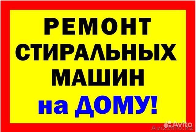 Фабрика предлагает новые кухни купить в - Avito ru