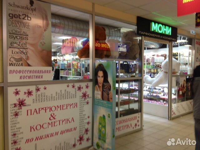 Вакансии москва продавец консультант косметики