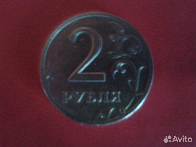 Рубля 1999 и 2 6 вопросы по встречаемости - Монеты России и СССР
