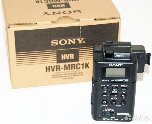 89283642050 Накамерный рекордер sony HVR-MRC1K