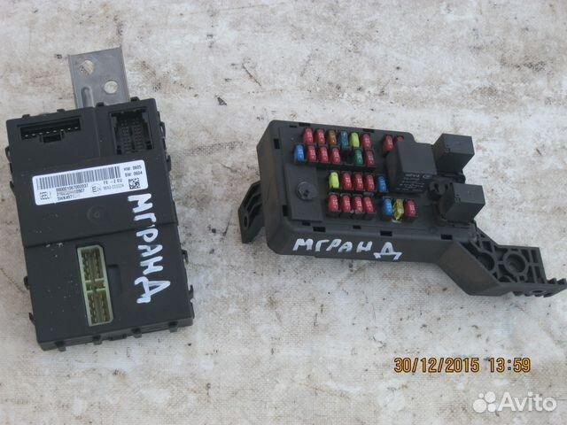 Система управления двигателем, распиновка эбу джили эмгранд