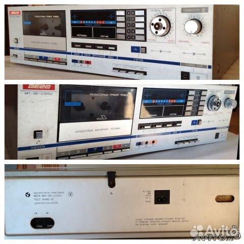В продаже Вега мп-120-стерео по лучшей цене c фотографиями и описанием, продаю в Пятигорск - Вега мп-120-стерео в...