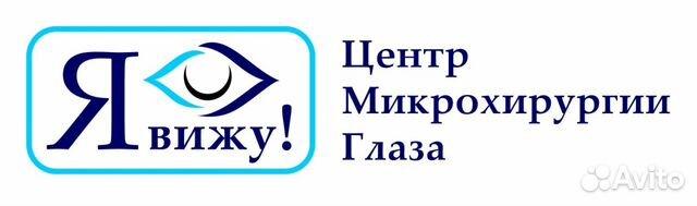 administrator-meditsinskogo-tsentra-vakansii-spb