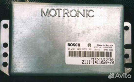 Эбу bosch ме1797 (e-gaz) для автомобилей lada kalina ,priora, niva укомплектованных двигателями ваз 21126, 11194