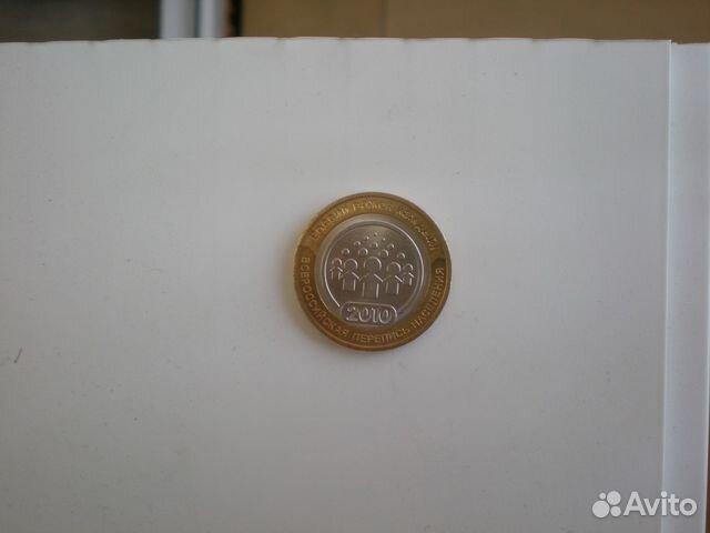 89005250288 10 rubles bimetal