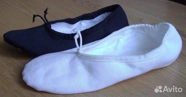 Как сделать резинку на балетки