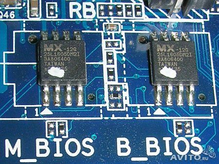 Предлагаю помощь:- Обновление BIOS для ноутбуков. - Удаление пароля от BIO