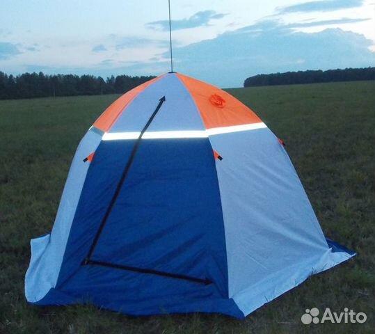 купить палатку для рыбалки в магнитогорске