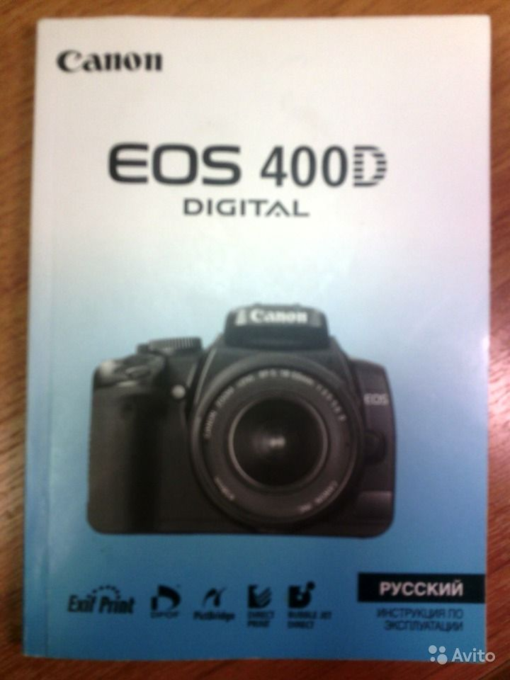 фотоаппарат Canon Eos 400d инструкция - фото 10