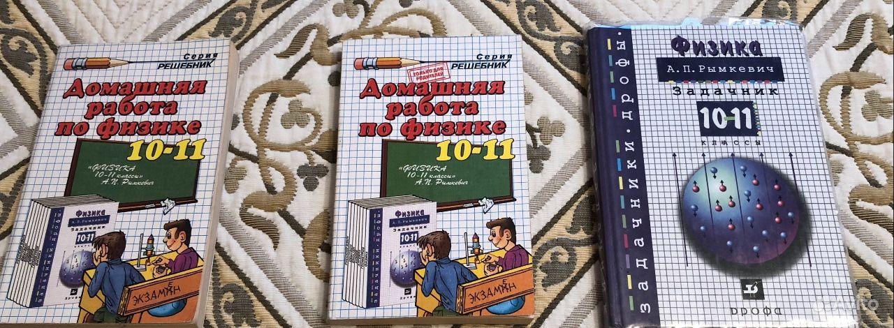 10-11 класс онлайн задачник