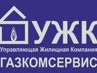 Вакансии без опыта работы и для судентов в Ярославле