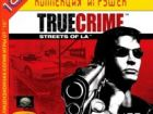 True Crime: Streets of L.A. Русская (PC)