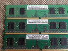 DDR2 PC2-4200 256Mb Samsung 3шт