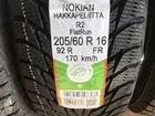205/60/16 Run Flat Nokian R-2
