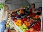 Место под торговлю овощами и фруктами, Евпатория