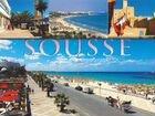 Тунис Вылет 25.07.2019 на 7 ночей. Cусс