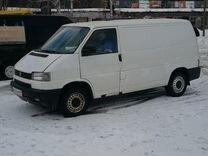 Купить транспортер битый в россии сварка кузовов автомобилей на конвейере