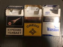 Сигареты оптом спб авито казань купить сигареты дешево