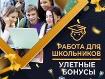 Работа в иркутске с ежедневной оплатой для девушек веб камеры для вебкам моделей