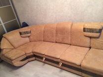 круглый диван купить кровати диваны стулья и кресла в санкт