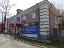 Коммерческая недвижимость череповец авито офисные помещения под ключ Красносельская Верхняя улица