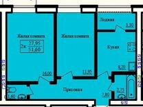2-к. квартира, 51,6 м²,2/3 эт.
