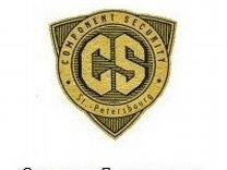 Охранники-контролеры Москва и область — Вакансии в Химках