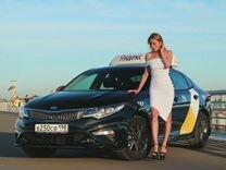 Водитель такси комфорт/комфорт+ — Вакансии в Санкт-Петербурге