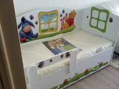 Кресло-кровать  авито