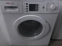 Частные объявления на авито стиральные машины работа в горно алтайске свежие вакансии центр занятости
