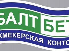 авита.ру москва работа упаковщик октябрьское поле