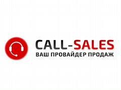Подать объявление работа краснодар частные объявления о продаже аквкриумов