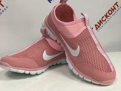 5e8cc7de Магазин Магазин Миг Дисконт спортивной одежды и обуви.