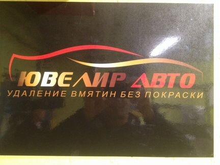 Как подать объявление в газету горячие объявления г.каменск-уральский газета крыша дать объявление