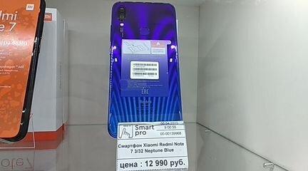 83412333337