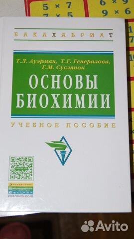 Решебник по русскому 9 класс ладыженская