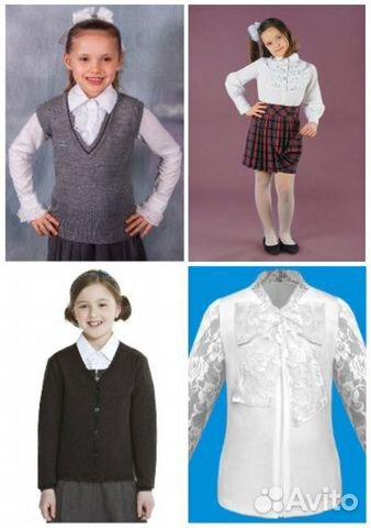Школьные юбки и кофты фото