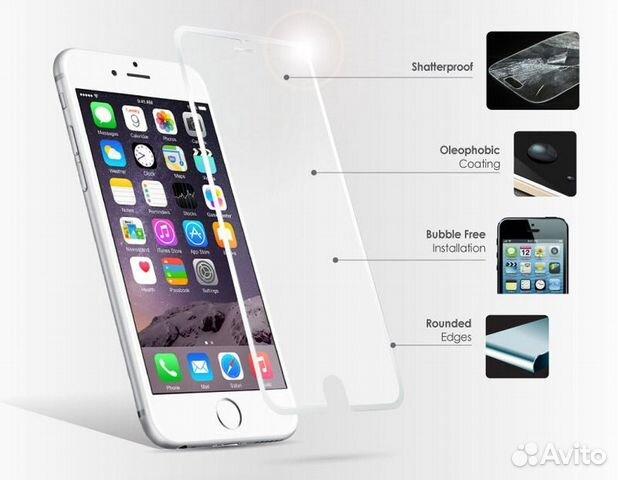Купить айфон саратовская область айфон 6с купить