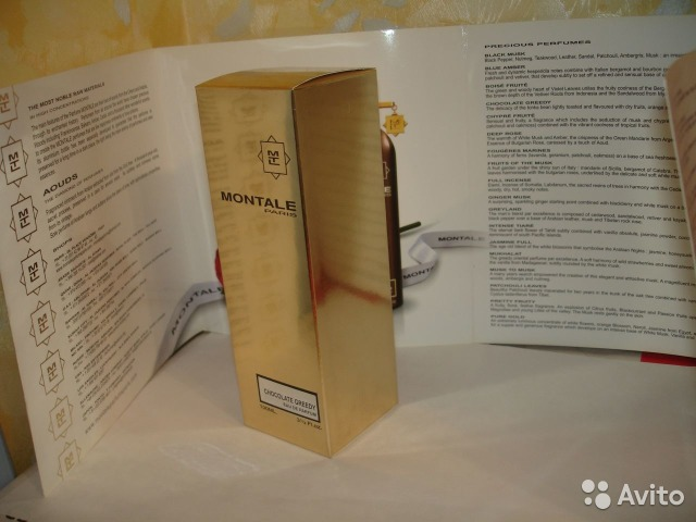 Montale Сhocolate Greedy 100ml EDP Франция— фотография №1