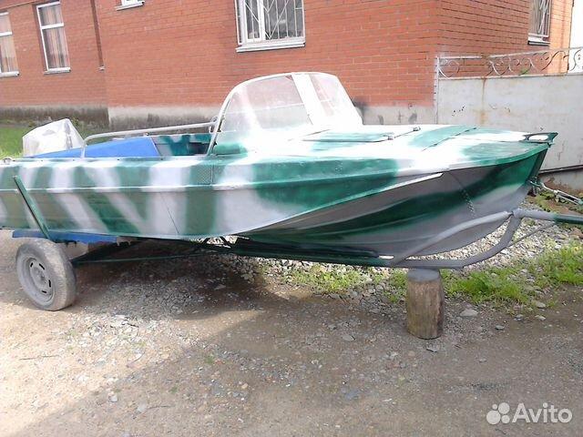 отключения прокси купить лодку в краснодарском крае продаже домов коттеджей