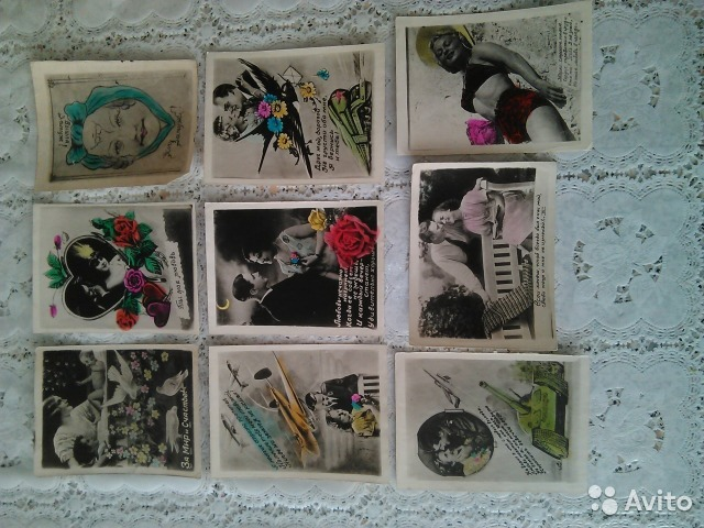 Старинные открытки авито