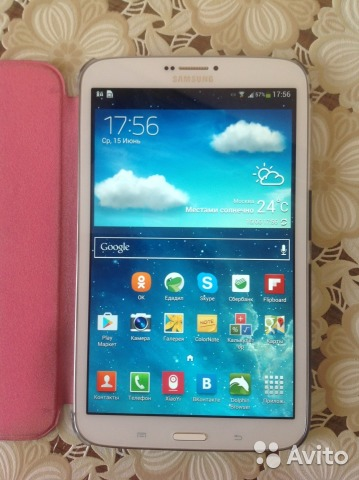 Install Latest TWRP Recovery Root Galaxy Tab 3 80