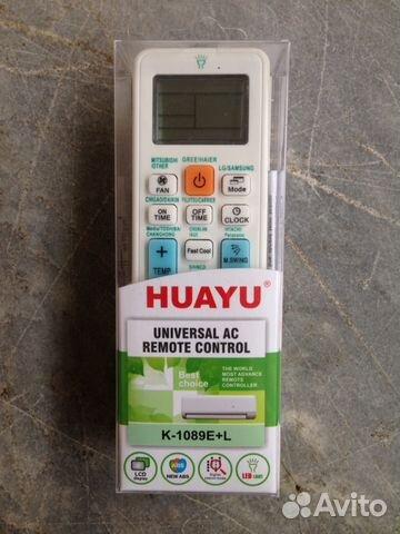 Huayu K-1089e+l инструкция на русском - фото 3