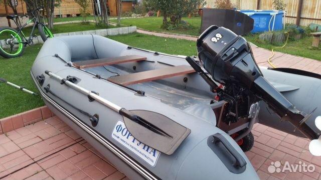 авито котлас лодочный мотор