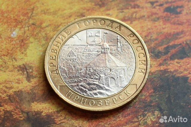 Продажа монет в россии на авито рубли зайчики