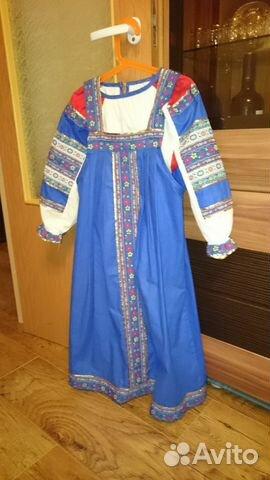 27126f0c459 Сарафан русский детский Хохлома